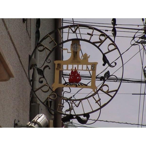 画像3: ネ-ムプレ-ト&店舗看板