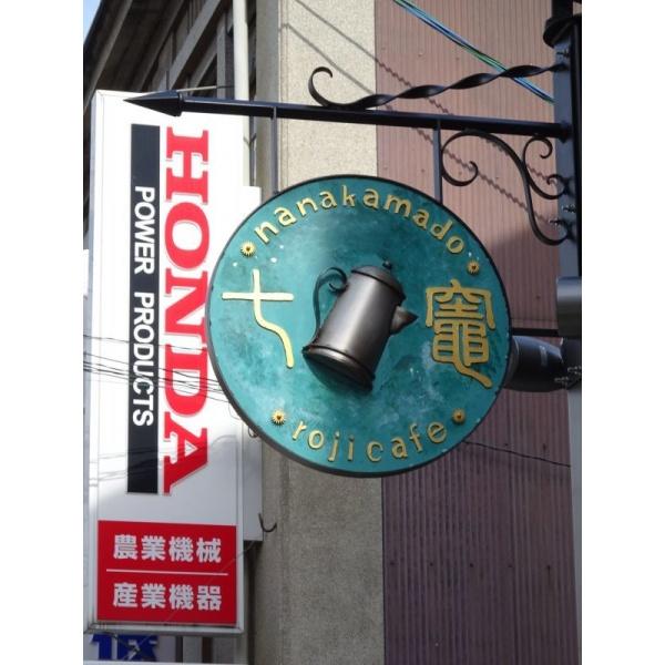 画像2: ネ-ムプレ-ト&店舗看板